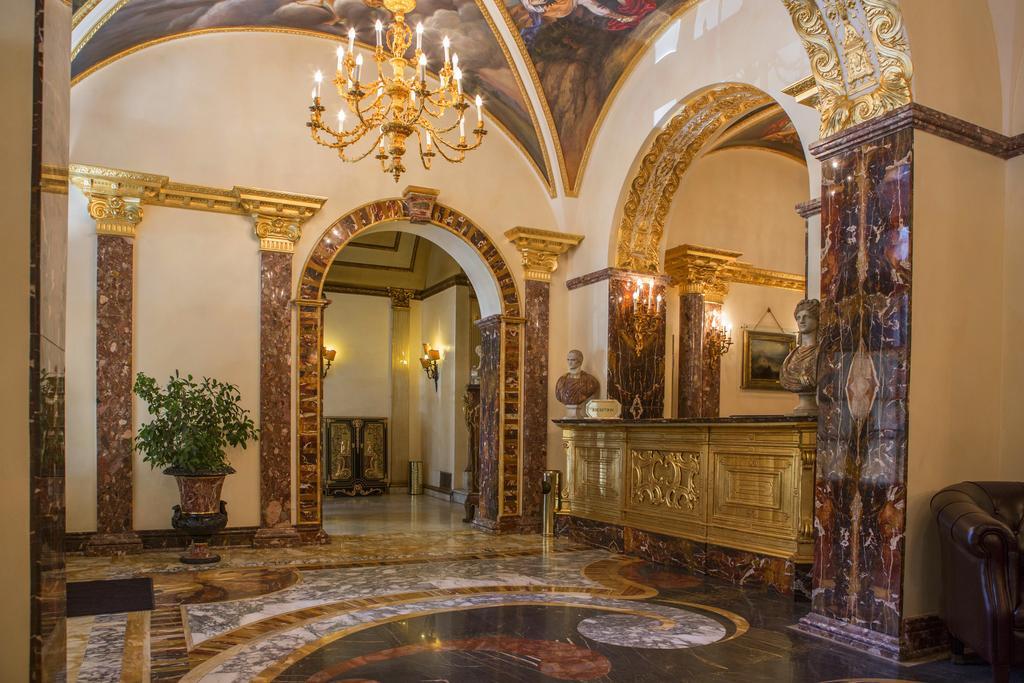 Hotel Des Epoques reception